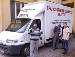 Преместване на мебели и багаж в София и страната на изгодни цени