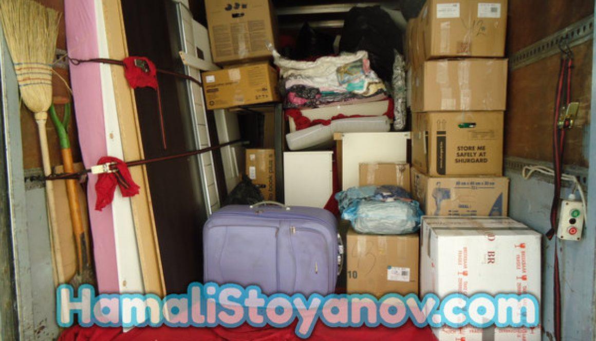Преместване на мебели и багаж от София към страната и обратно